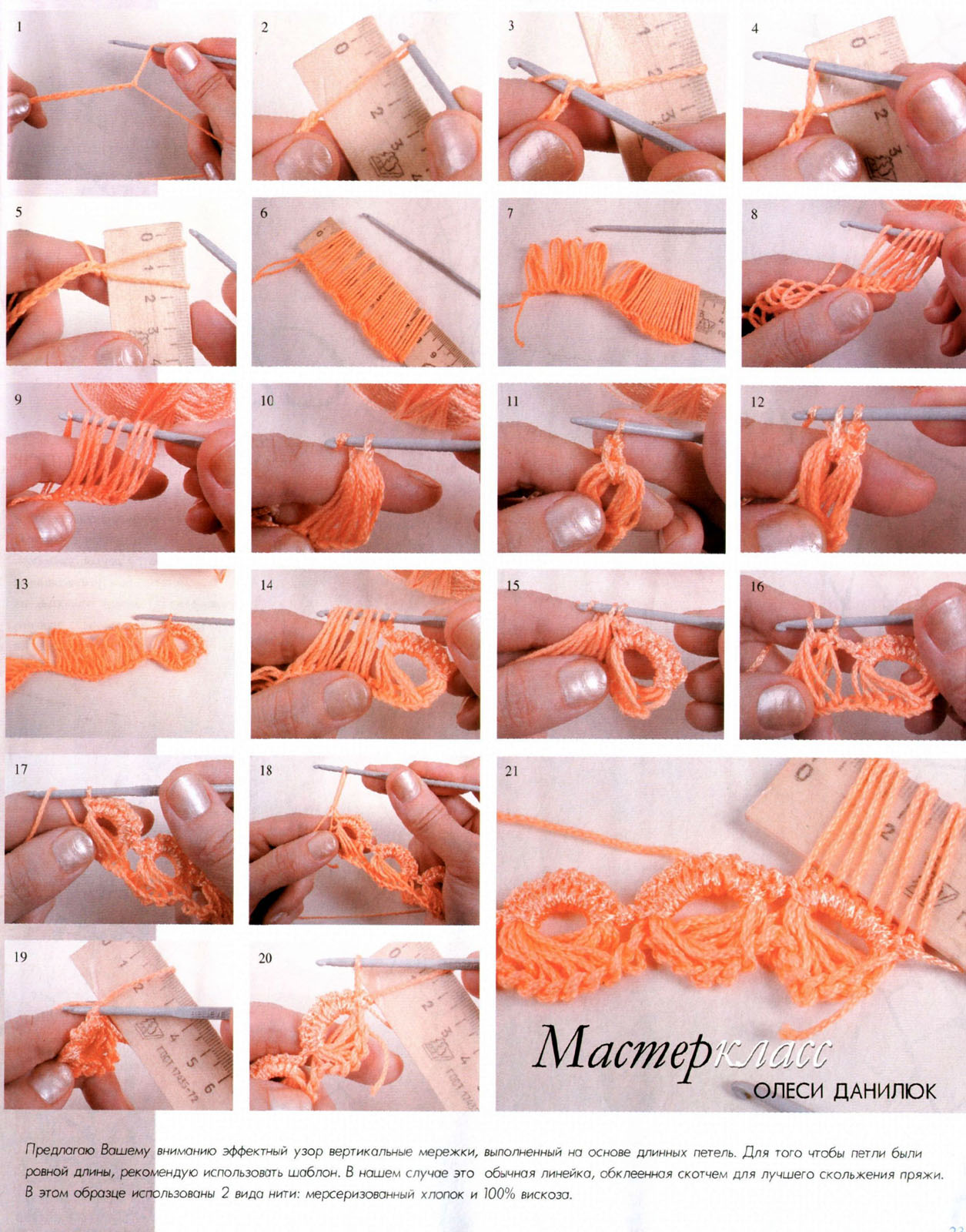 knitting gardenya70 Sayfa 12